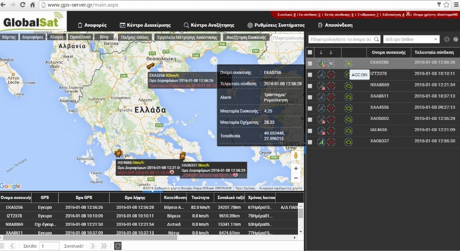 menu-gps-server-online-live
