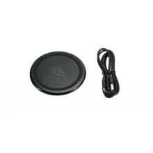 Wireless Charger P99G